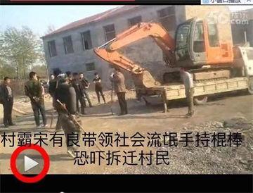 长治市潞城区垂阳村民致山西省纪委王