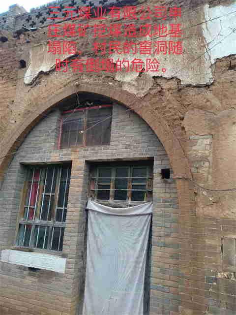 致长治市潞城区委秦苏良书记并纪